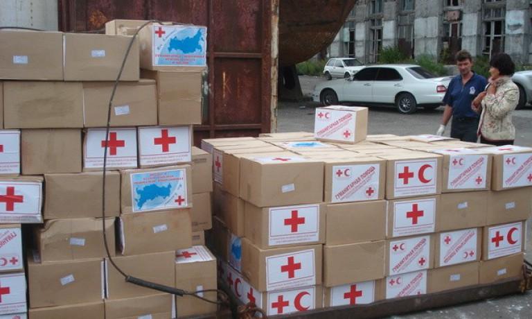 Сбор гуманитарной помощи для пострадавших в Южной Осетии (баннеры)