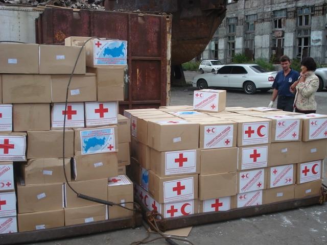 Сбор гуманитарной помощи