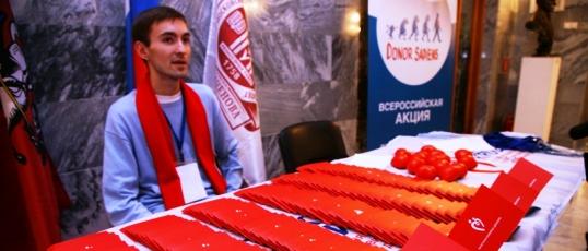 «День донорского совершеннолетия» состоялся в Москве