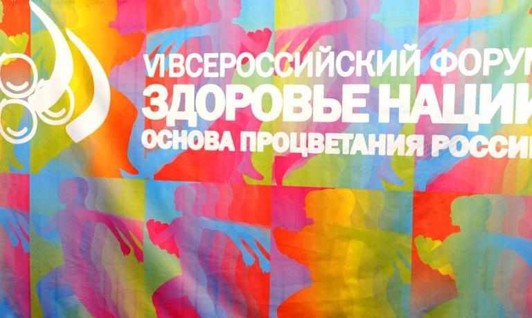 Всероссийская научно-практическая конференция «Доноры крови – здоровая нация»