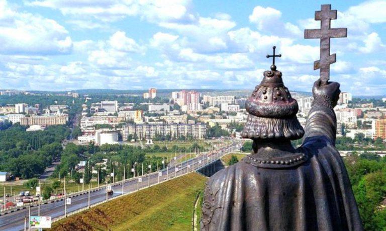 Акция «Спасибо, донор!» состоялась в Белгороде
