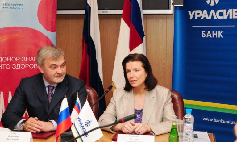 ФМБА России и Финансовая корпорация «УРАЛСИБ» подписали соглашение о социальном сотрудничестве