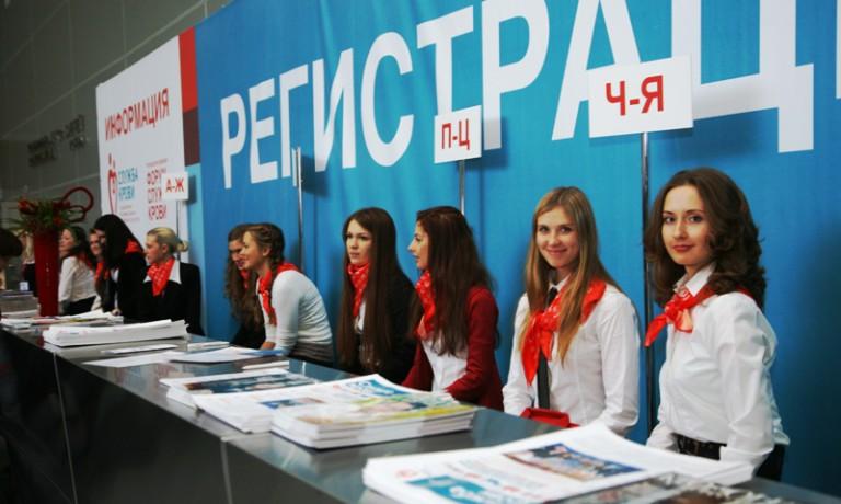 На III Всероссийском Форуме Службы крови подведены итоги трехлетней реализации государственной программы развития добровольного донорства