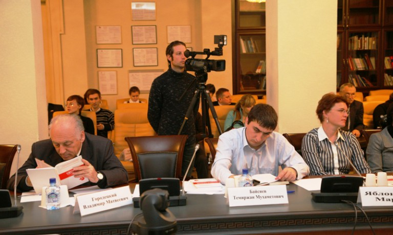 75 регионов России присоединились к видеоконференции участников института донорства крови