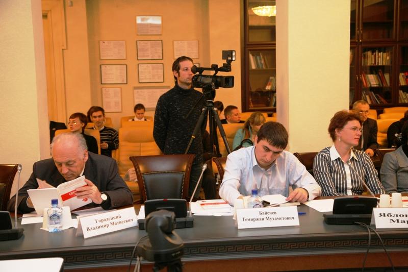 Видеоконференция в общественной палате