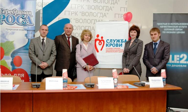 Производитель воды «Серебряная Роса» и мобильный оператор «Теле2» стали партнерами Службы крови
