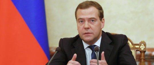 Президент России Дмитрий Медведев наградил Красный Крест