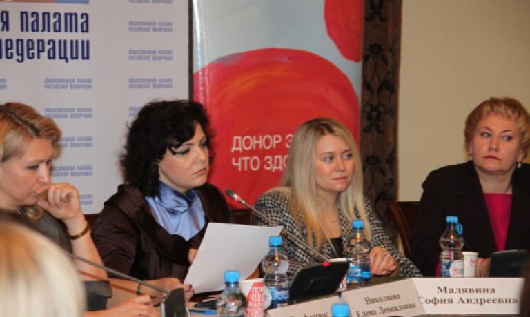 Круглый стол «Развитие корпоративного донорства крови и корпоративного волонтерства»