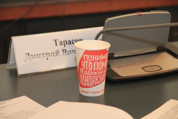 Круглый стол для бизнеса в Общественной палате