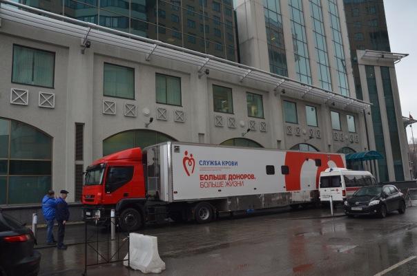 День донора в Уралсибе