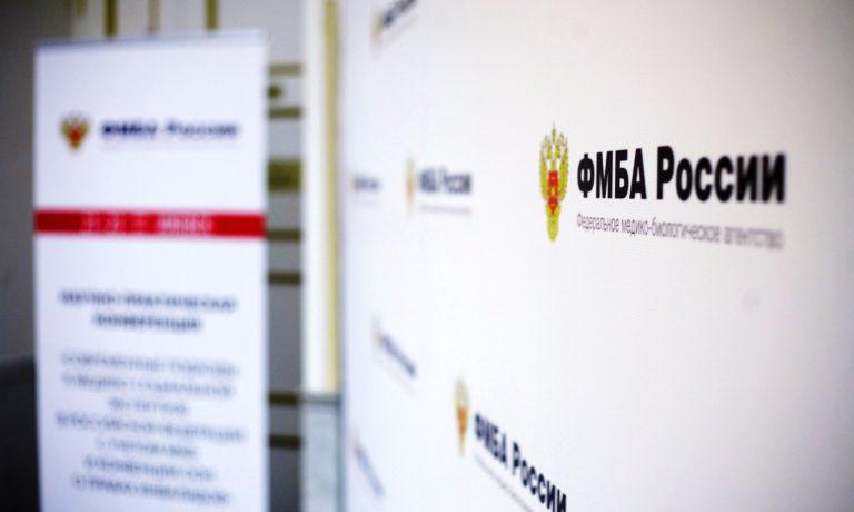 Первая научно-практическая конференция о совершенствовании российской системы медико-социальной экспертизы и реабилитации инвалидов состоялась в Ижевске