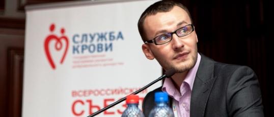 Съезд общественных советов по донорству