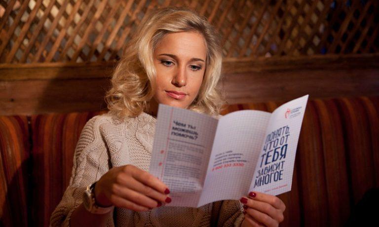 Юлия Ковальчук — участница музыкального проекта Службы крови