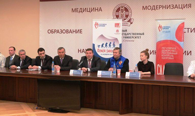 «День донорского совершеннолетия» объединил студентов по всей России