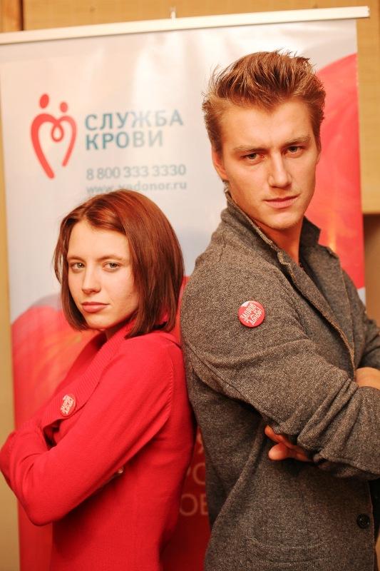 Финалист конкурса группа SUNдали и Алексей Воробьев с песней Подари жизнь