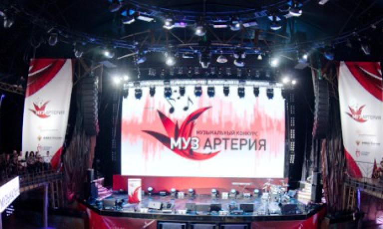 Десять лучших песен в поддержку добровольного донорства крови будут представлены на финальном концерте конкурса «МУЗАРТЕРИЯ»