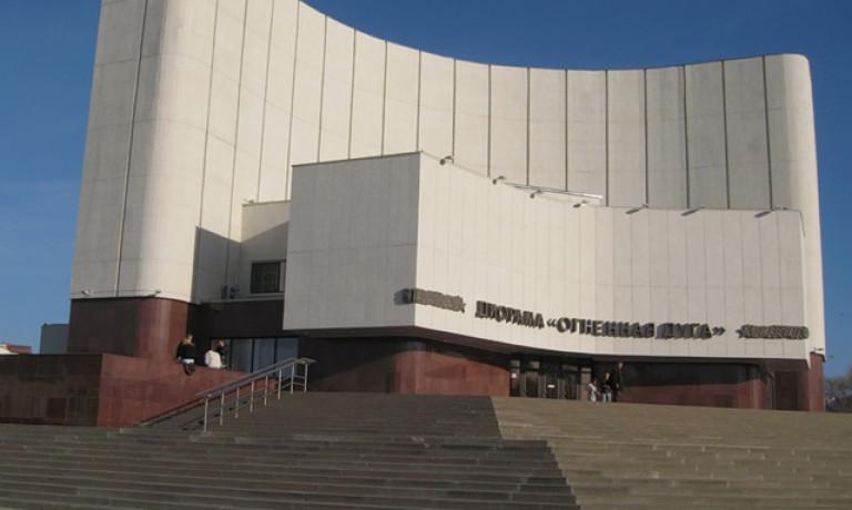 Диорама «Огненная дуга» в Белгороде