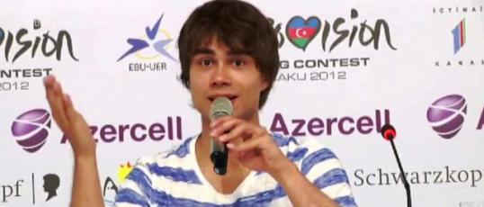 Александр Рыбак: пресс-конференция