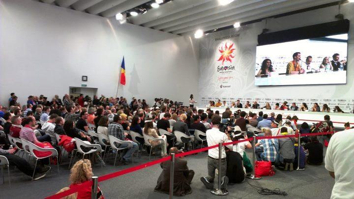 Конференц-холл