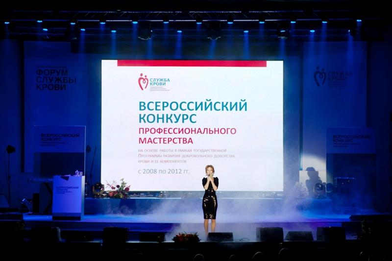 Наталья Подольская, Михаил Малышев и Алан Субаев на Форуме Службы крови 2012