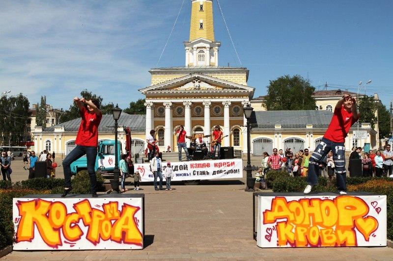 22 мая в Костроме состоялся флэшмоб в поддержку безвозмездного донорства крови РИТМ СЕРДЦА