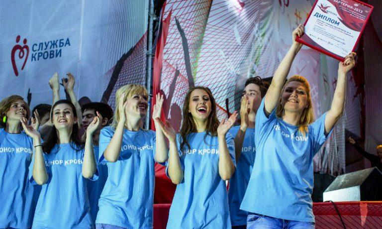 Служба крови и МУЗАРТЕРИЯ-2013 приглашает всех желающих посетить грандиозное шоу