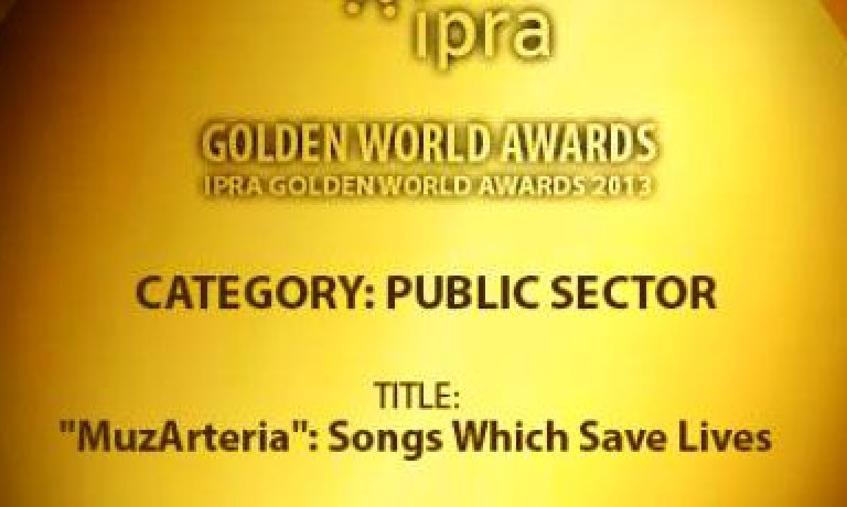 Всероссийский конкурс МУЗАРТЕРИЯ получил премию IPRA Golden World Awards 2013