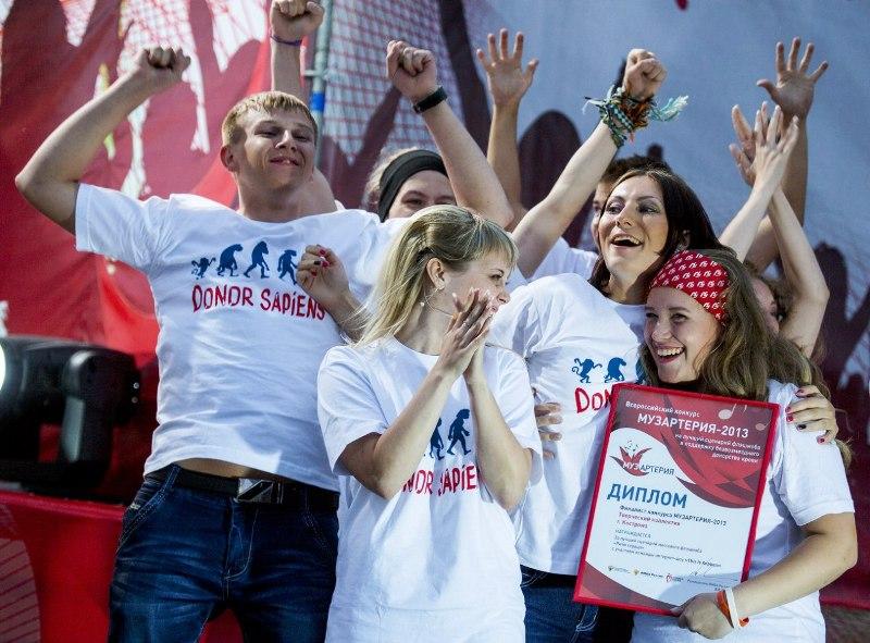 На главной сцене ВВЦ в Москве состоялся шоу-концерт в честь Всемирного дня донора крови