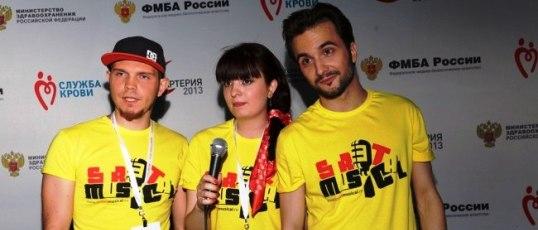 StreetMusical СКАЖЕМ ДА — интервью на конкурсе МУЗАРТЕРИЯ