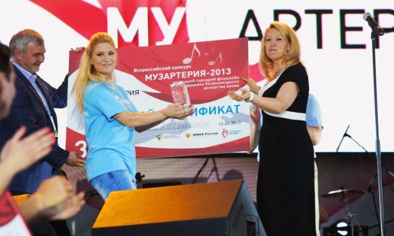 Елена Стефанюк о конкурсе МУЗАРТЕРИЯ-2013