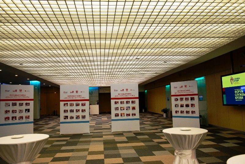 Шестой Всероссийский форум Службы крови