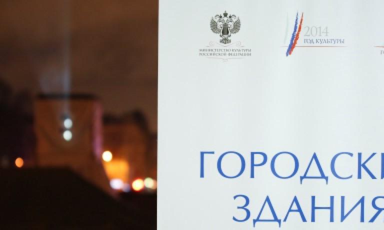 Санкт-Петербургский ТЮЗ превратился на два дня в филиал Третьяковской галереи