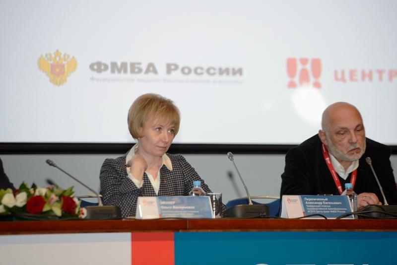 На VII Всероссийском Форуме Службы крови обозначили ближайшие перспективы развития донорского движения