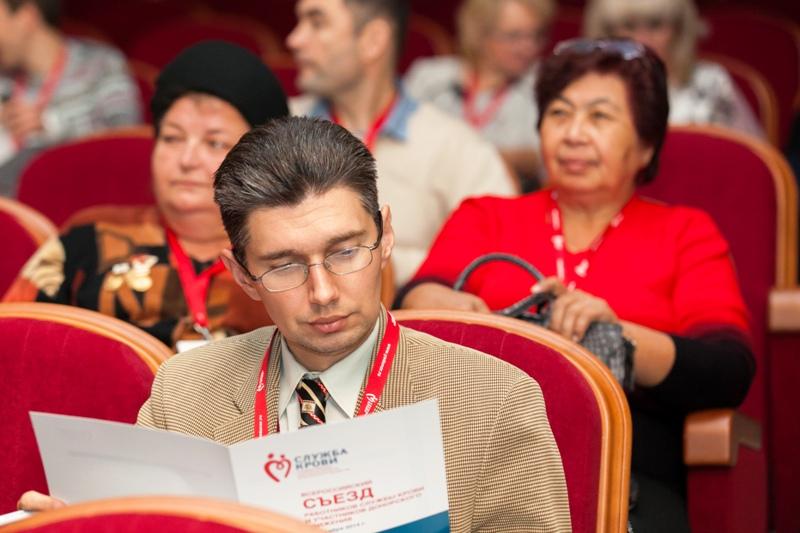 Сотрудникам Службы крови рассказали о перспективах пропаганды донорства на II Всероссийском Съезде работников Службы крови и участников донорского движения