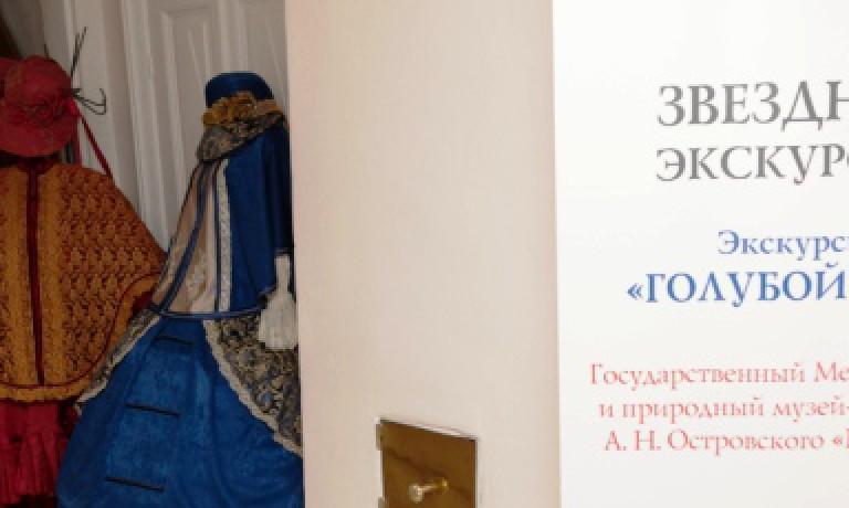 Ирина Лачина познакомила гостей проекта Звездные Экскурсии с усадьбой А.Н. Островского (г. Кострома)