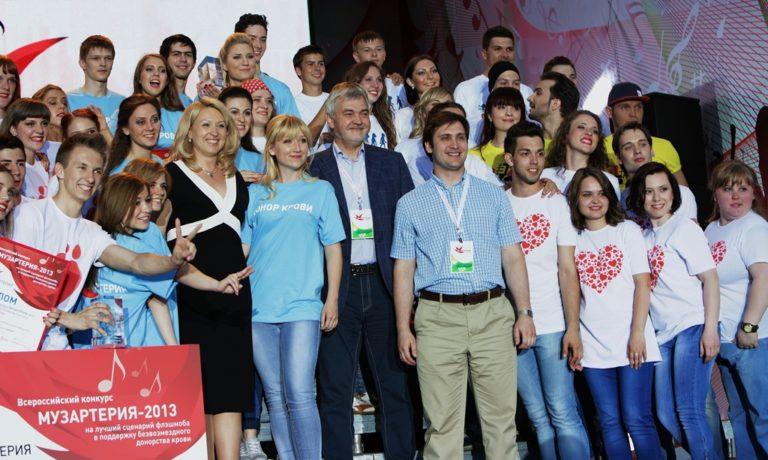 Победители МУЗАРТЕРИЯ-2013 приглашают участвовать в новом конкурсе МУЗАРТЕРИЯ