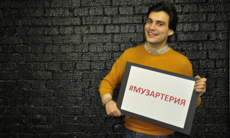 Финалист конкурса МУЗАРТЕРИЯ-2011 Артём Горваль приглашает всех участвовать в новом конкурсе