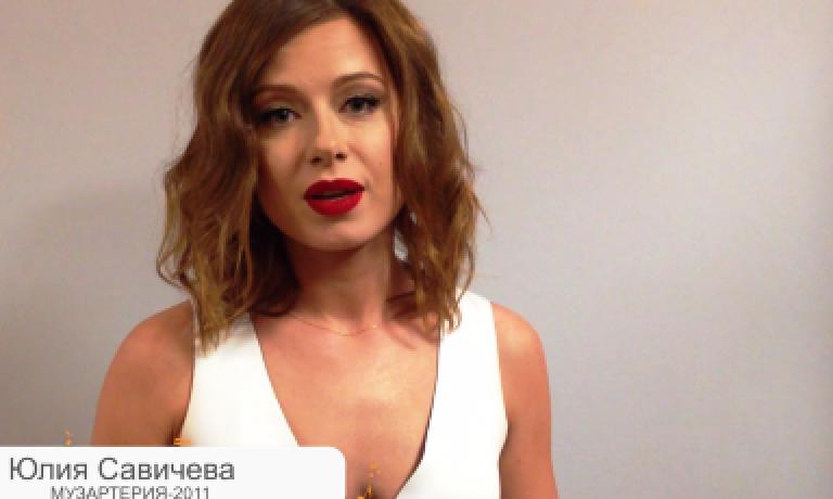 Юлия Савичева считает, что музыка помогает людям жить