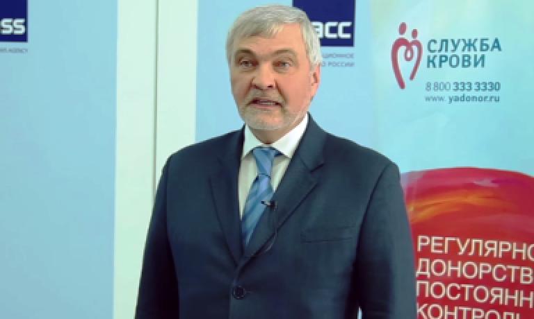 Руководитель ФМБА России Владимир Уйба о конкурсе МУЗАРТЕРИЯ