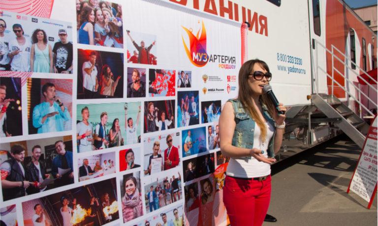 2 сентября в Кемерово состоялась донорская акция роудшоу МУЗАРТЕРИЯ
