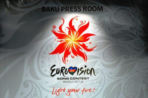 Пресс-центр Евровидение-2012