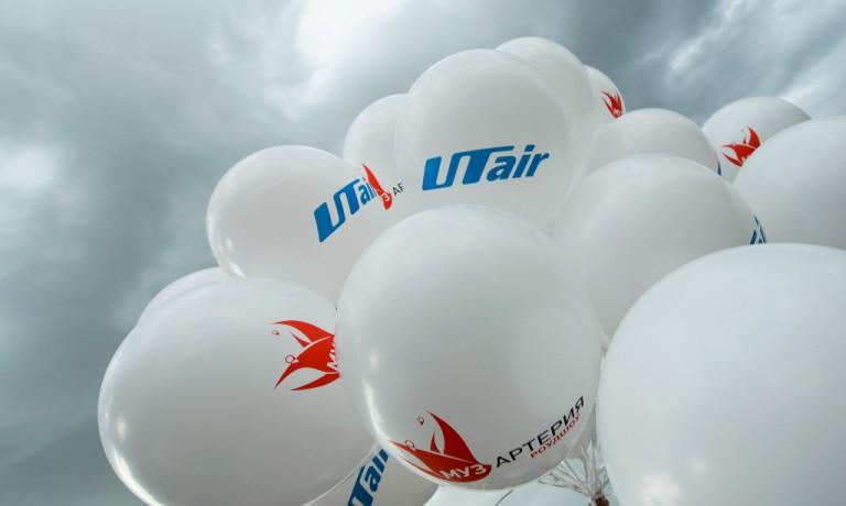 Авиакомпания «ЮТэйр» стала генеральным партнером всероссийского проекта роудшоу МУЗАРТЕРИЯ